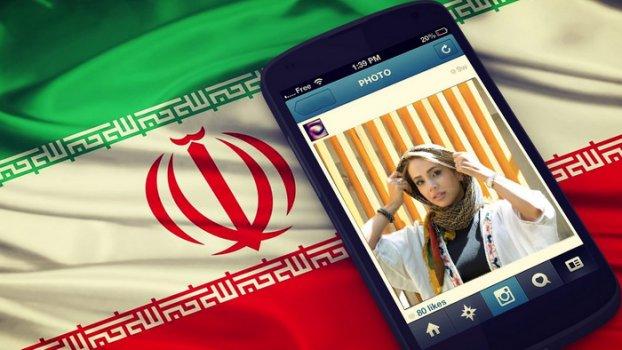 İran Sosyal Medya Uygulamalarını Engelledi