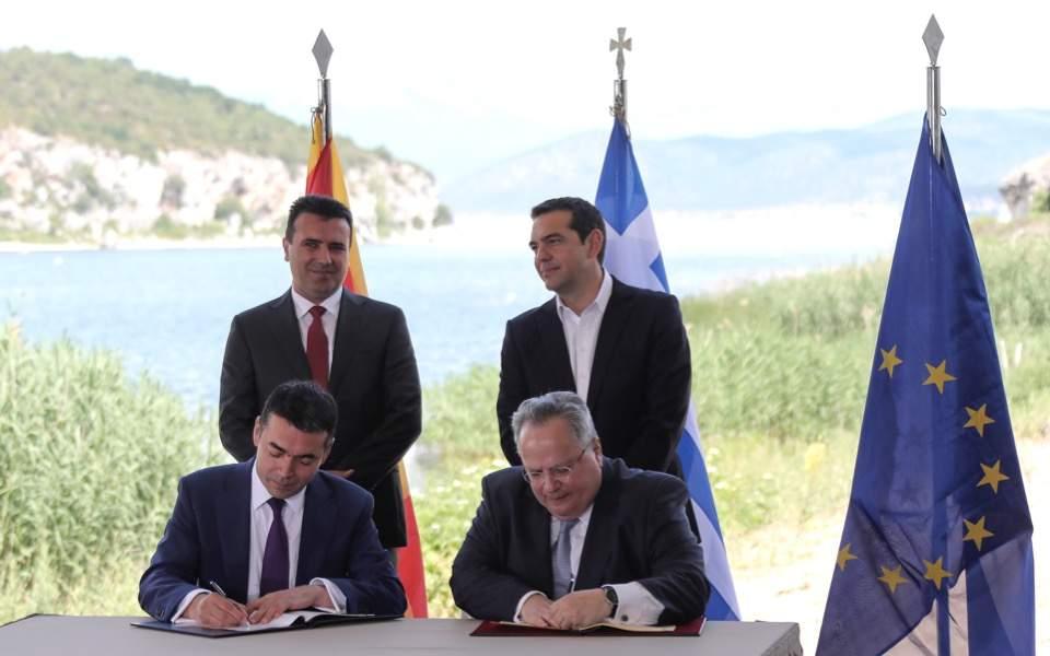 Yunanistan-FYROM isim anlaşması