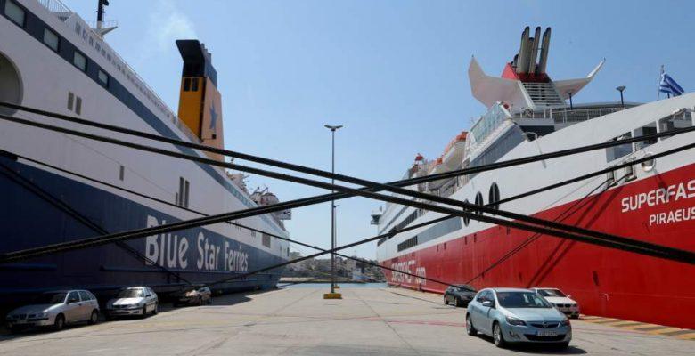 Liman işçileri grevde Çarşamba günü feribot yok