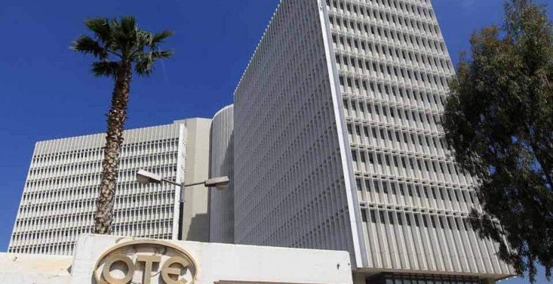 OTE Telecom, Yunanistan büyüdükçe üçüncü çeyrek karını artırdı