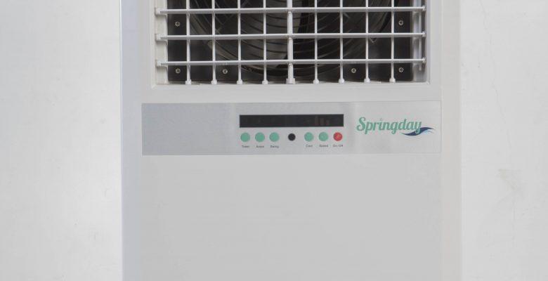 Evaporatif soğutma nedir ve evaporatif soğutucu nasıl çalışır?