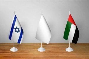 BAE, normal ilişkilere doğru yeni bir adımda İsrail'i boykot etti