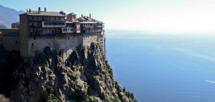 Mt. Athos 4.7 depremle sallandı